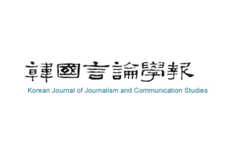 Korean Journal of Journalism and Communication Studies